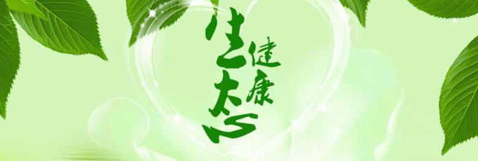 http://www.ecolun.com/uploadfile/2016/0811/20160811024414191.jpg