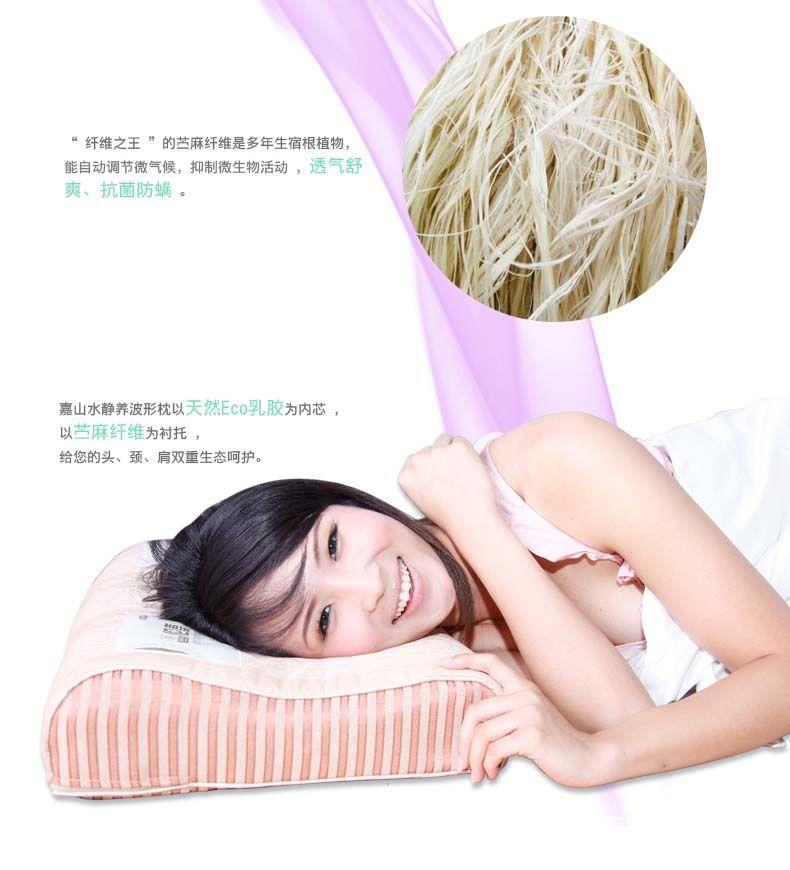 嘉山水静养波形枕