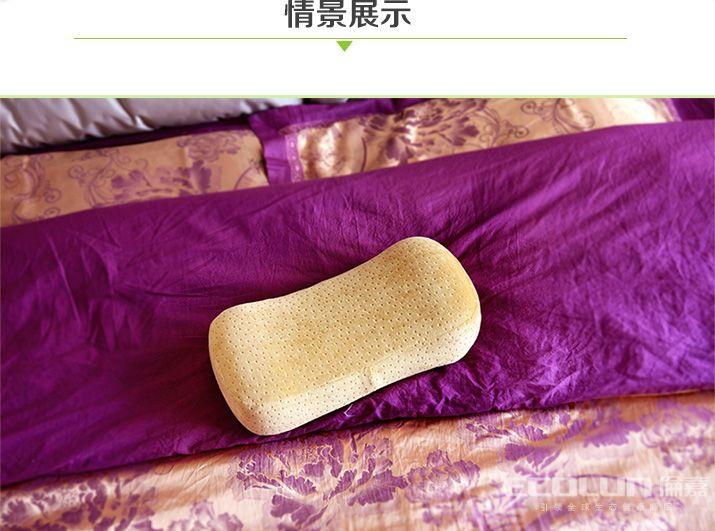 云能量研修枕