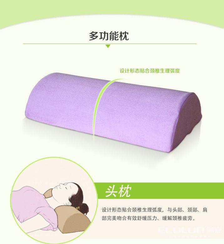 伦嘉颈椎牵引枕