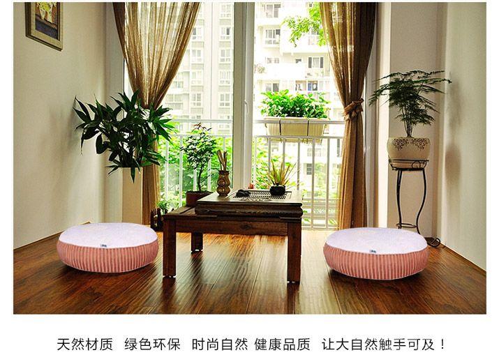 生活禅生态能量坐垫