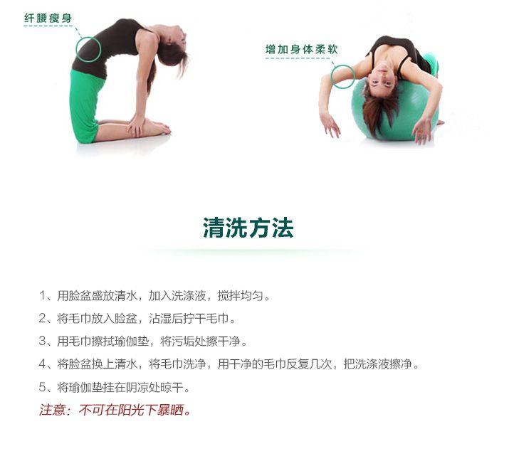 负离子瑜伽垫