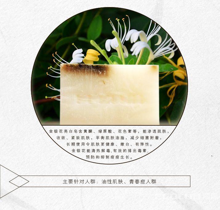 伦嘉精油皂